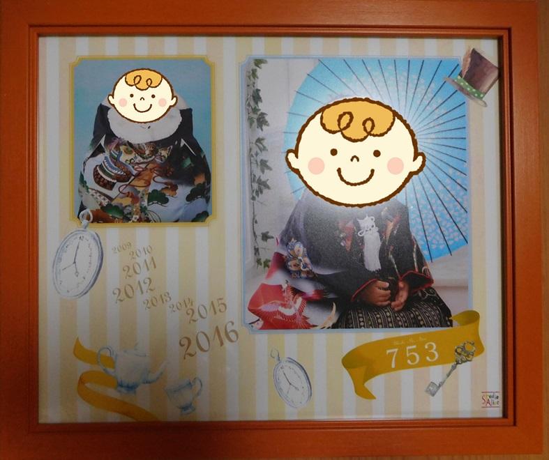 スタジオアリス My History フォト (七五三)
