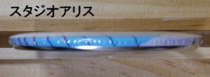 magnet_alice_and_kitamura_3