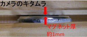 magnet_alice_and_kitamura_4
