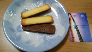 ROYCE' バトンクッキー(ココナッツ・40枚入り)