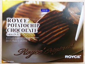 ROYCE' 生チョコレート(オーレ)