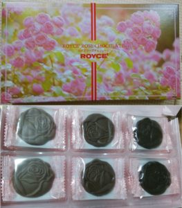 ROYCE' ローズチョコレート