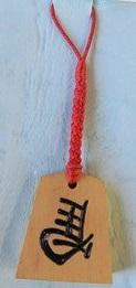 tendo-present_shogi_no-12