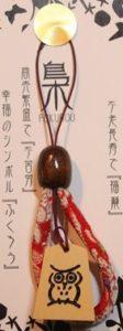 tendo-present_shogi_no-82