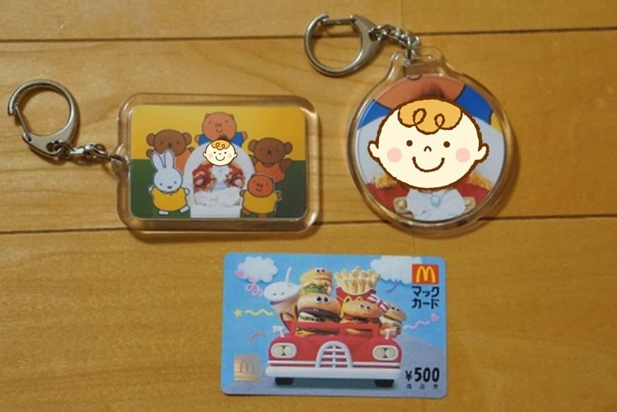 key-holder-hikaku_2