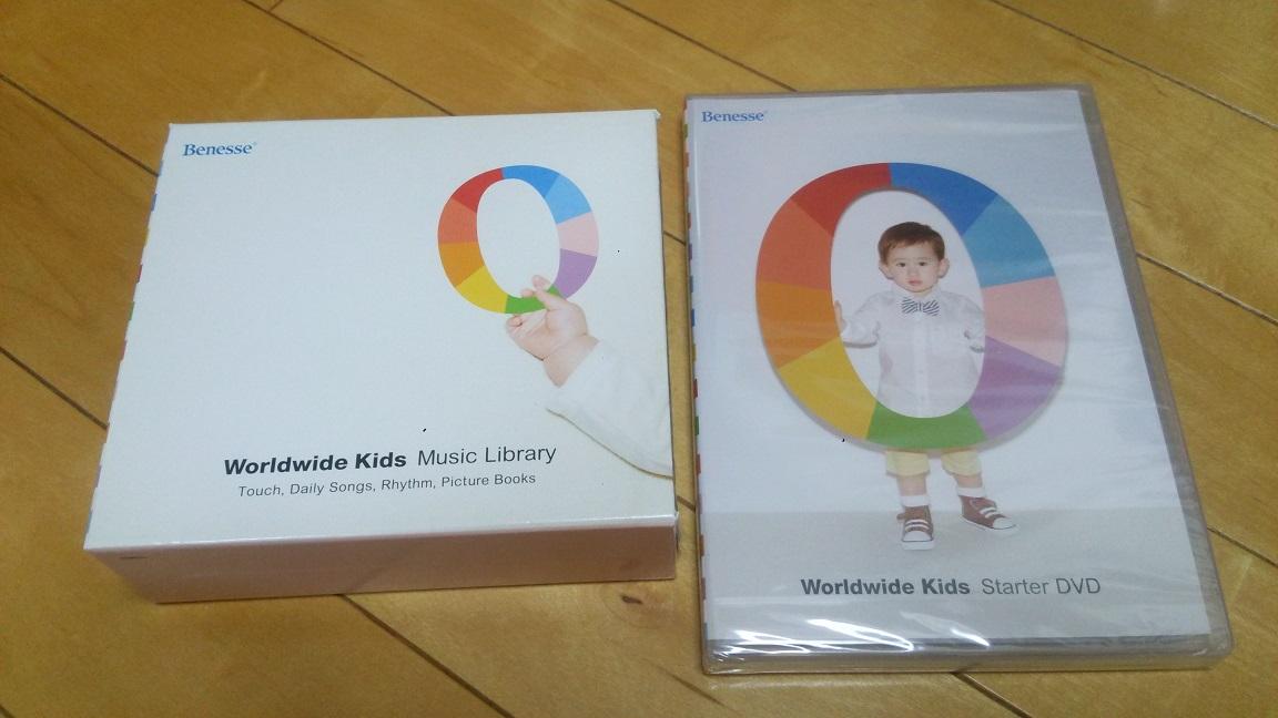 ワールドワイドキッズ Stage0 CD・DVD