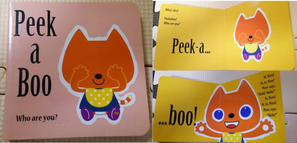 ワールドワイドキッズ Stage0 Peek-a-Boo