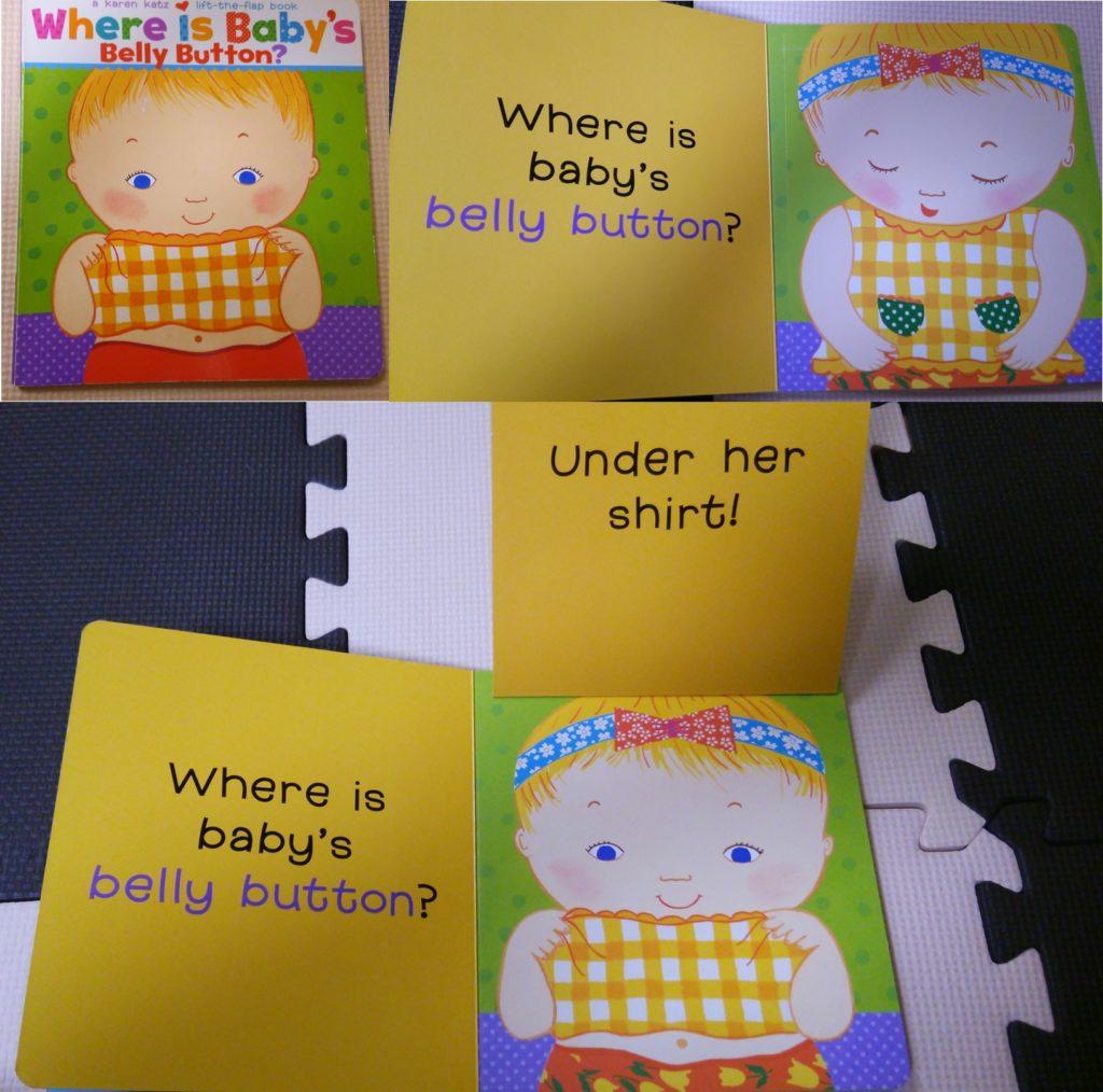 ワールドワイドキッズ Stage0 Where ir Baby's Belly Button?