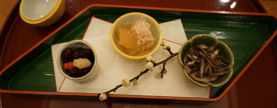 紀尾井町 藍泉 年末年始特別コース