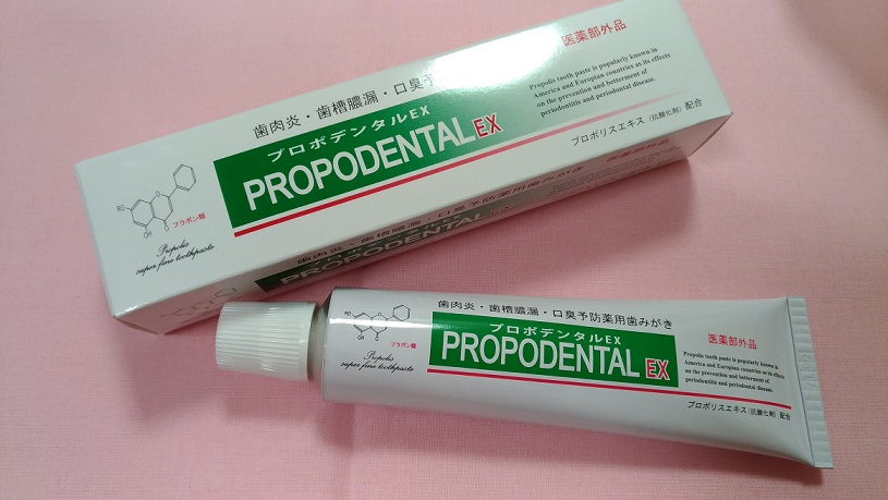 propodental