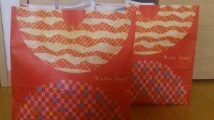2017年ミスタードーナツ福袋を購入。気になるミスドオリジナルグッズの中身をネタバレ!