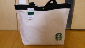 2017年スターバックス福袋を購入!中身をネタバレでご紹介します。