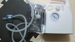 遂に電動鼻水吸引器を購入!スマイルキュートを選んだ理由と感想